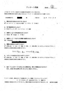 熊本市中央区にて冷蔵庫、洗濯機等の回収処分 お客様の声