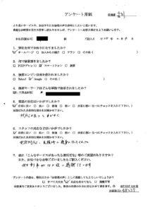熊本市にて不用品の回収処分 お客様の声