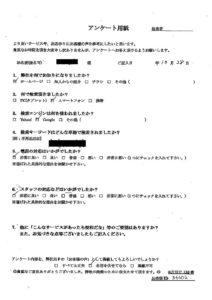 熊本市にてゴミ屋敷の整理 お客様の声