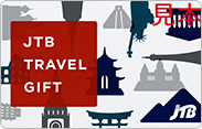 JTBトラベルギフトカード3万円分