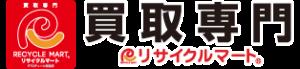 リサイクルマートゆめマート田崎店