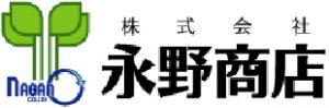 株式会社永野商店 本社