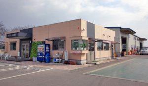 株式会社中山商店