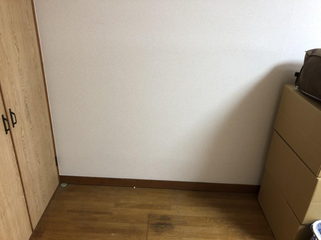 【球磨村】冷蔵庫など軽トラック1台程度の不用品回収☆スタッフの丁寧な対応に満足していただけました!