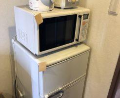 【熊本市中央区】冷蔵庫など軽トラック1台程度の不用品回収☆処分に困っていた不用品を安く処分できて良かったと、大変満足していただきました!