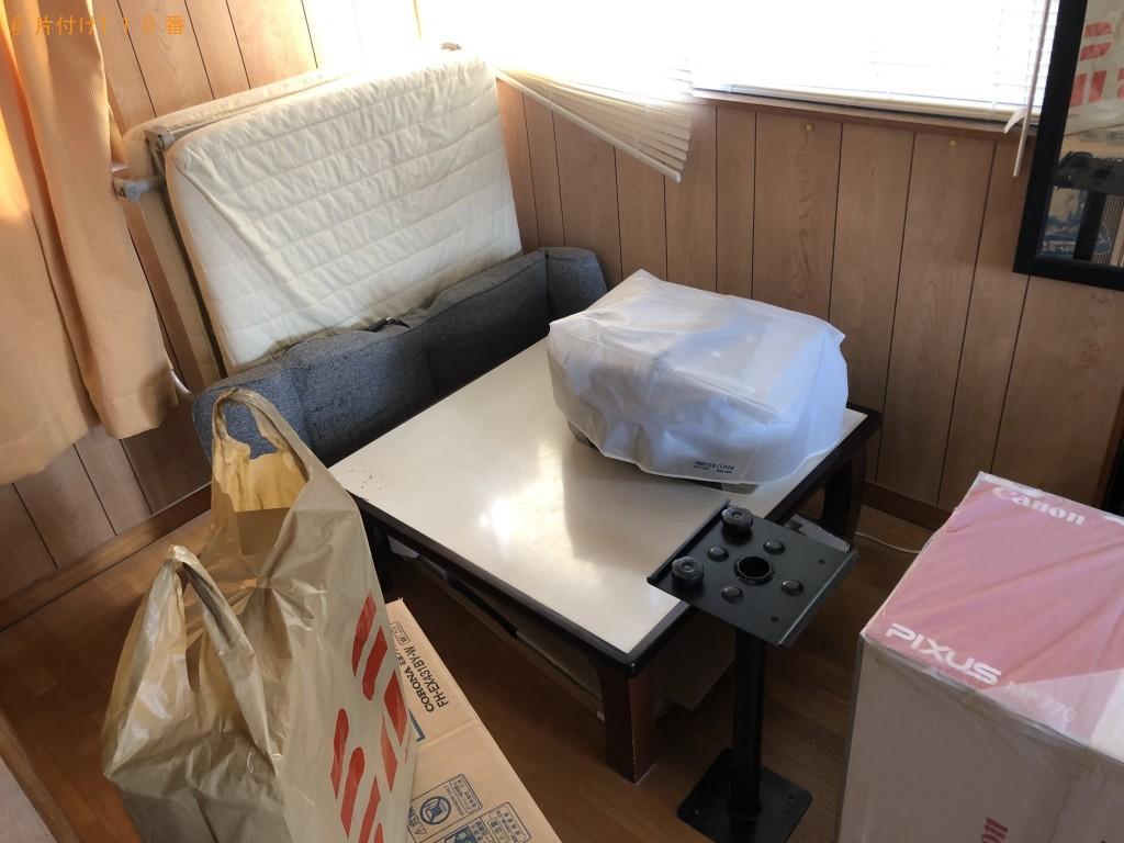 【熊本市東区】家の粗大ごみを回収・処分ご依頼 お客様の声
