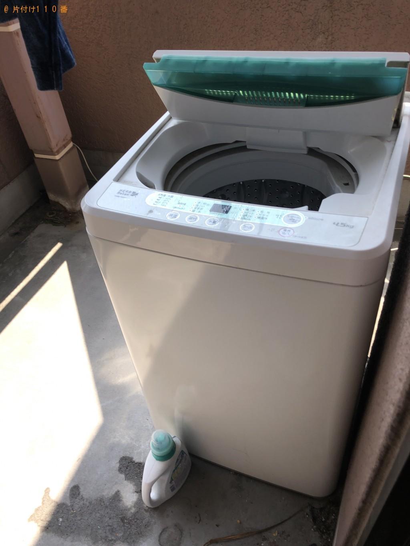 【熊本市中央区】洗濯機、テーブル、ベッドの不用品処分 お客様の声