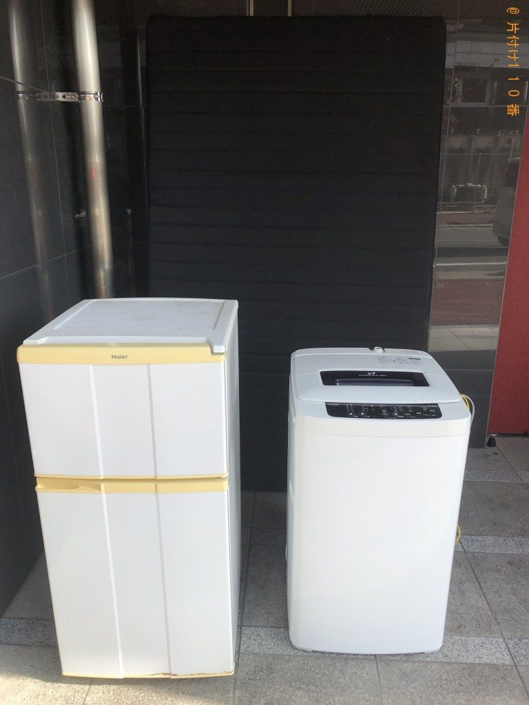【西原村】シングルベッドマットレス、洗濯機の回収・処分