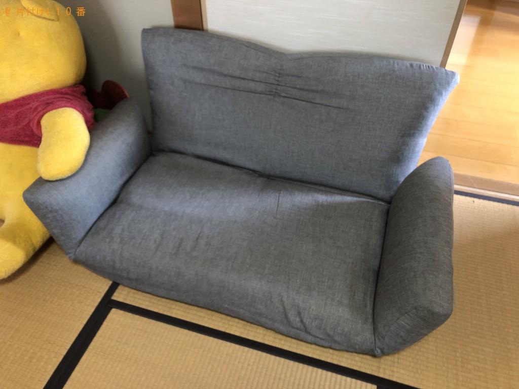【熊本市】ソファー、布団、ロフト・パイプベッドの回収・処分ご依頼