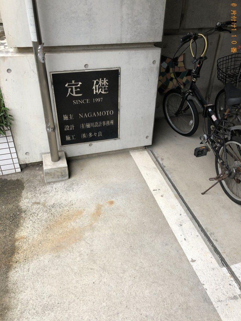 【熊本市中央区】洗濯機の回収・処分ご依頼 お客様の声