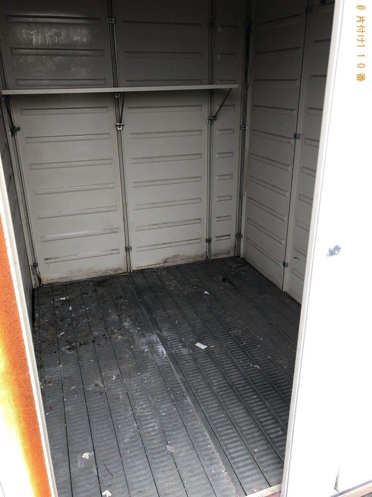 【八代市西宮町】冷蔵庫、ポット、時計、ベビーバス等の回収・処分