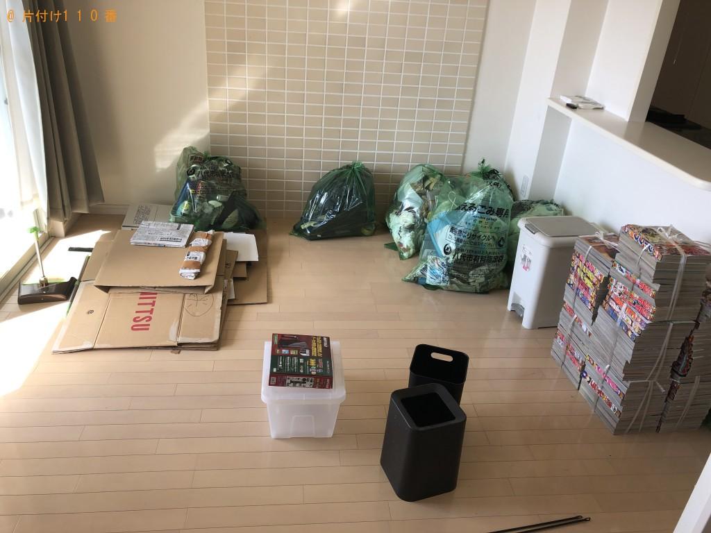 【宇城市】雑誌、本、ダンボール、ゴミ箱等の回収・処分