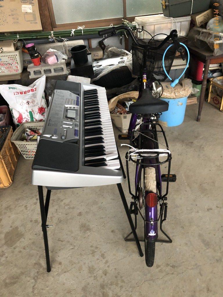 【菊池市】自転車、セミダブルマットレス、電子レンジ等の回収・処分