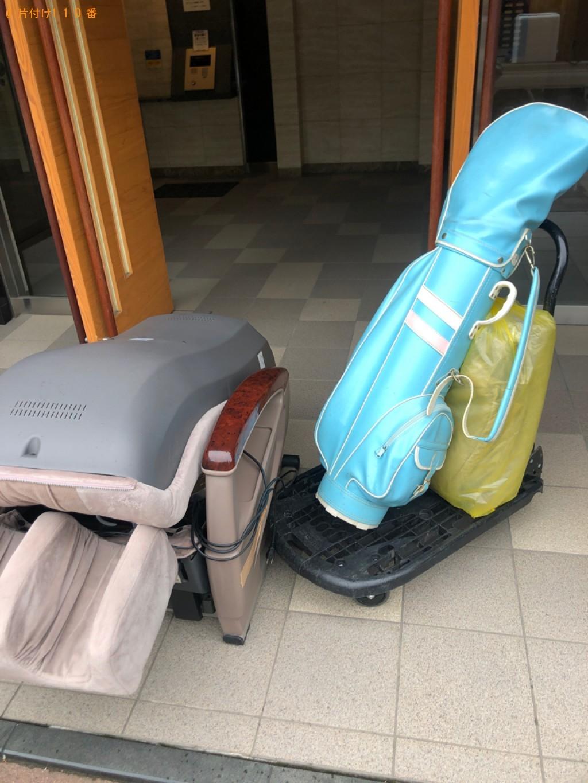 【上天草市】マッサージチェア、ゴルフバッグ等の回収・処分ご依頼
