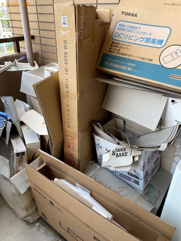 【熊本市】ダンボールの回収・処分と簡単な掃き掃除ご依頼