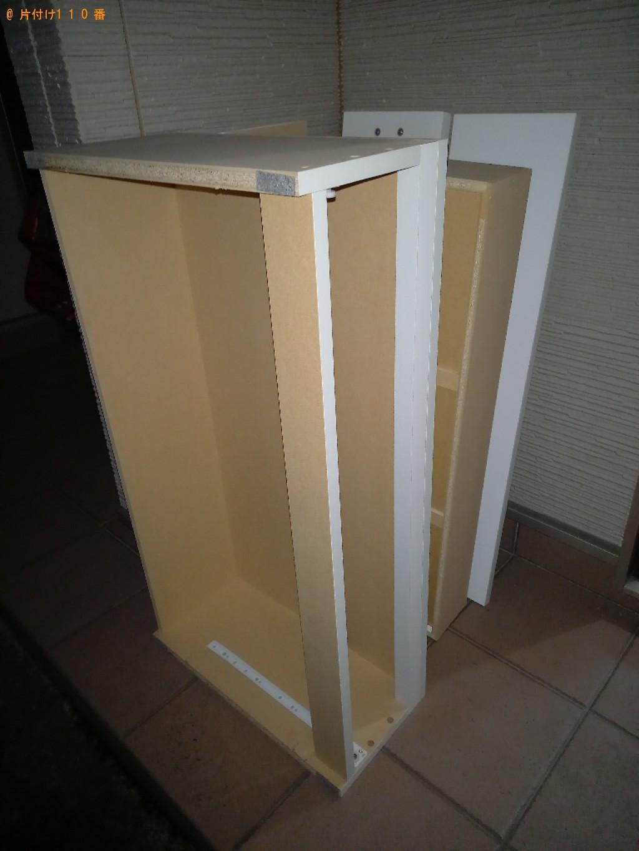 【熊本市】シングルベッドの回収・処分ご依頼 お客様の声
