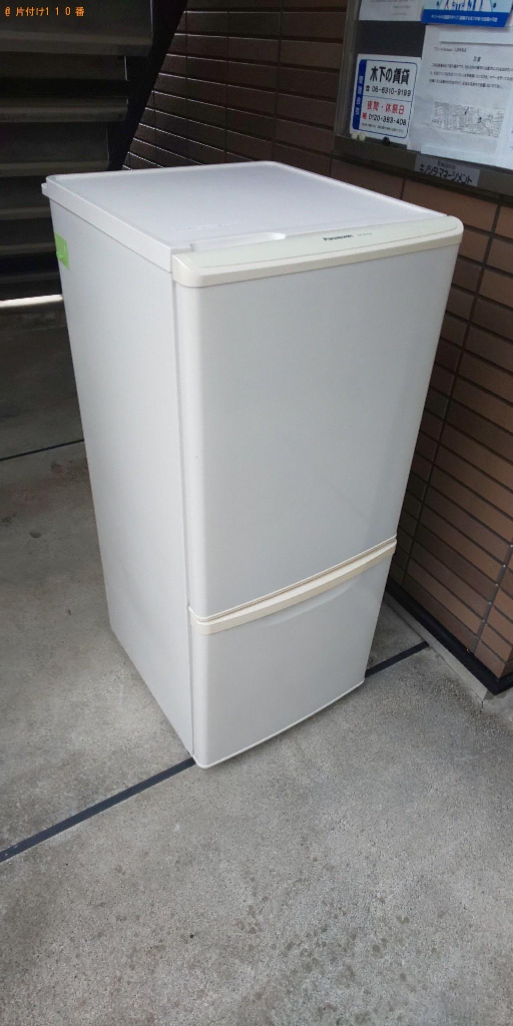 【合志市】冷蔵庫、洗濯機の回収・処分ご依頼 お客様の声