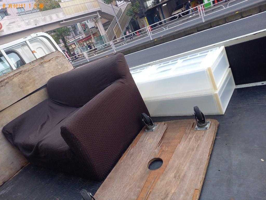 【宇城市】遺品整理に伴いモニター、二人掛けソファー、衣装ケース等の回収・処分