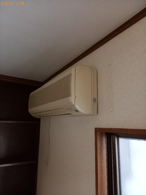 【熊本市】エアコンの取り外しと回収ご依頼 お客様の声