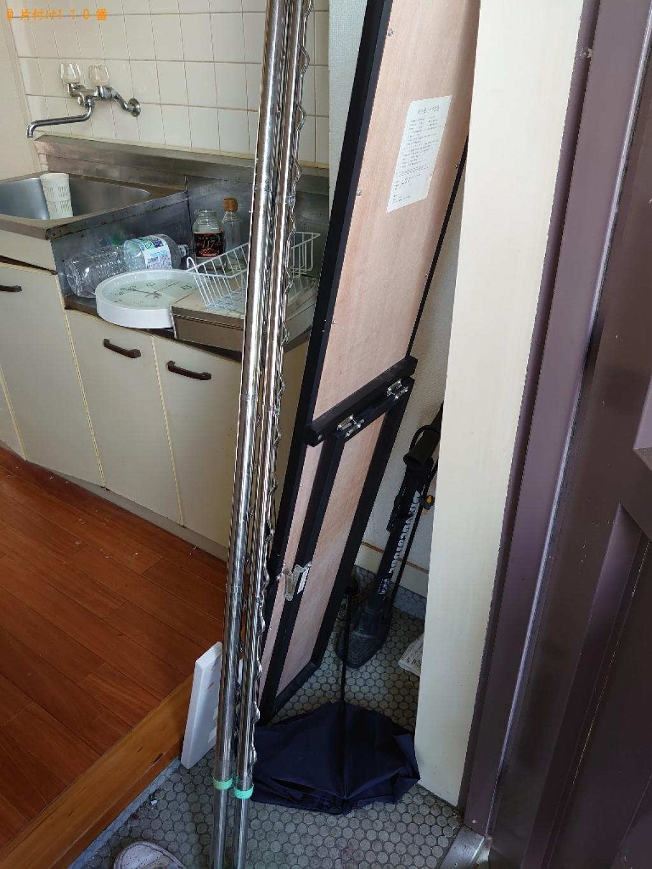 【熊本市】スタンドミラー、物干し竿、空気入れの回収・処分ご依頼