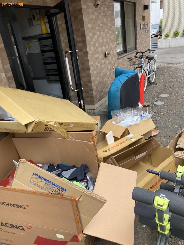 椅子、健康器具、一般ごみ、ダンボール、発泡スチロール等の回収